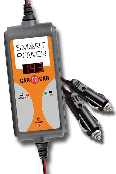 Зарядное устройство BERKUT Smart power SP-CAR (+ Антисептик-спрей для рук в подарок!)