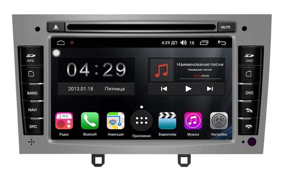 Штатная магнитола FarCar s300-SIM 4G для Peugeot 308/408 на Android (RG083) (+ Камера заднего вида в подарок!)