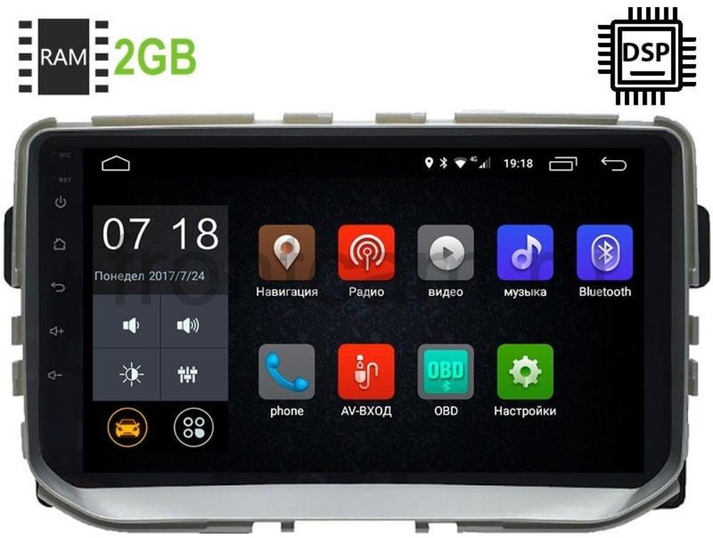 Штатная магнитола Haval H2 2014-2019 LeTrun 2842-2986 Android 9.0 9 дюймов (DSP 2/16GB) (+ Камера заднего вида в подарок!)