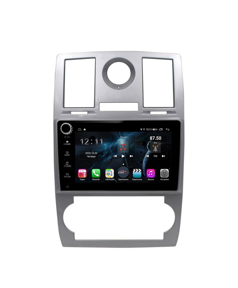 Магнитола FarCar s400 для Chrysler 300C на Android (H206RB) (+ Камера заднего вида в подарок!)