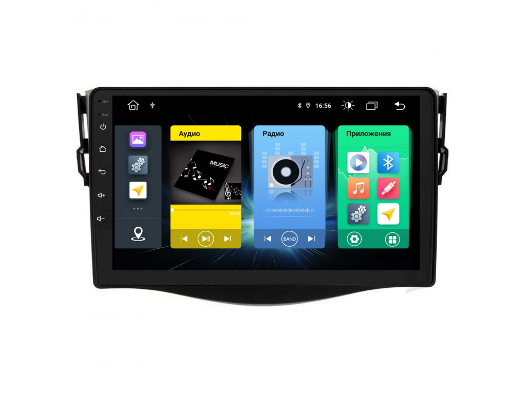 Головное устройство vomi FX364R9-MTK-LTE для Toyota RAV4 2006-2012 (+ Камера заднего вида в подарок!)