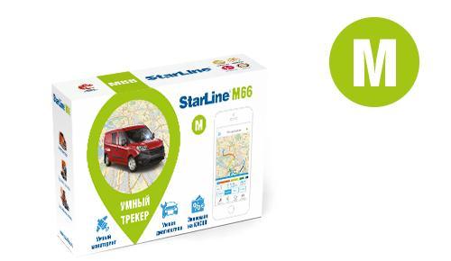Трекер Starline M66 M цена
