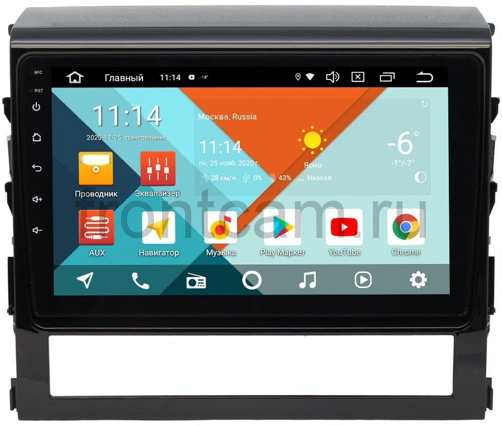 Штатная магнитола Toyota Land Cruiser 200 2015-2019 Wide Media KS9047QR-3/32 DSP CarPlay 4G-SIM на Android 10 (+ Камера заднего вида в подарок!)