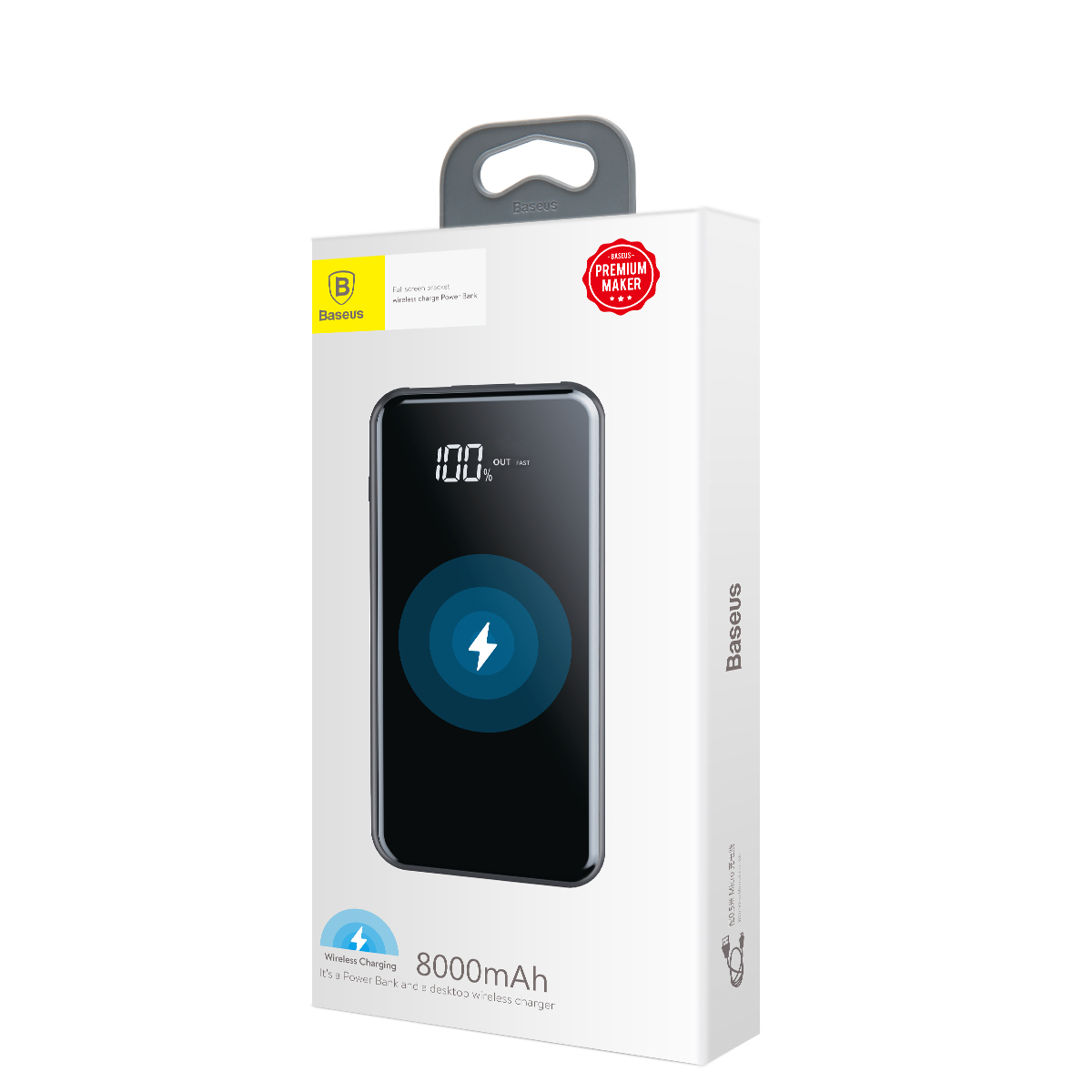 Портативное зарядное устройство Baseus full screen bracket wireless charge Power Bank 8000mAh черный