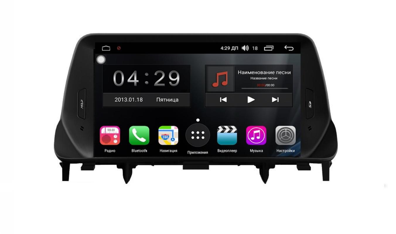 Штатная магнитола FarCar s300-SIM 4G для Opel Mokka на Android (RG235) (+ Камера заднего вида в подарок!)
