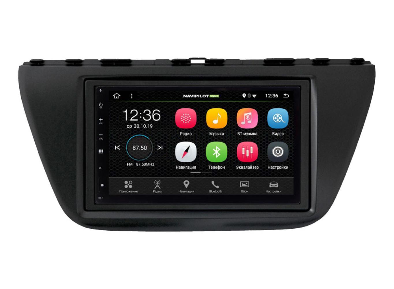 Автомагнитола NaviPilot DROID7L для Suzuki SX4 2014 - н.в. (+ Камера заднего вида в подарок!)