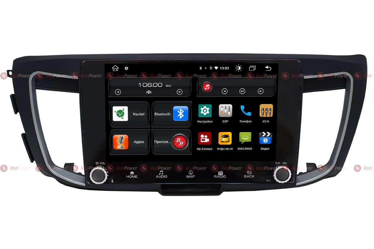 Автомагнитола для Honda Accord (2014+) RedPower 61690 KNOB (+ Камера заднего вида в подарок!)