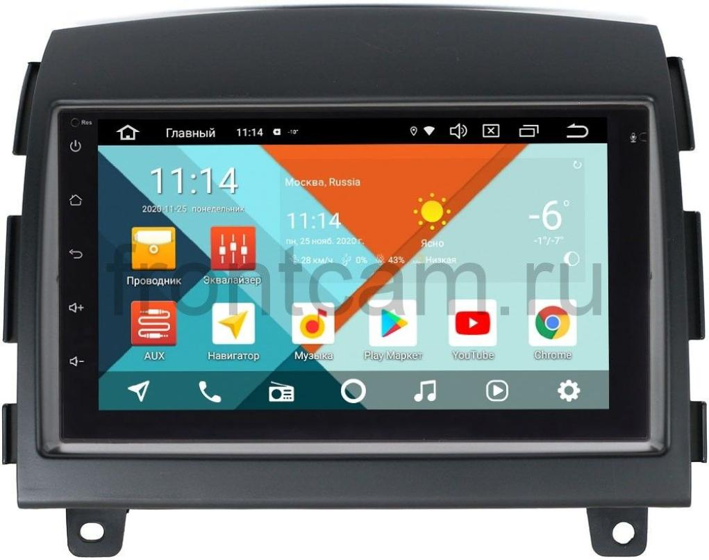 Магнитола для Hyundai Sonata V (NF) Wide Media KS7001QR-3/32-RP-HDSNF-167 на Android 10 (DSP CarPlay 4G-SIM) (+ Камера заднего вида в подарок!)