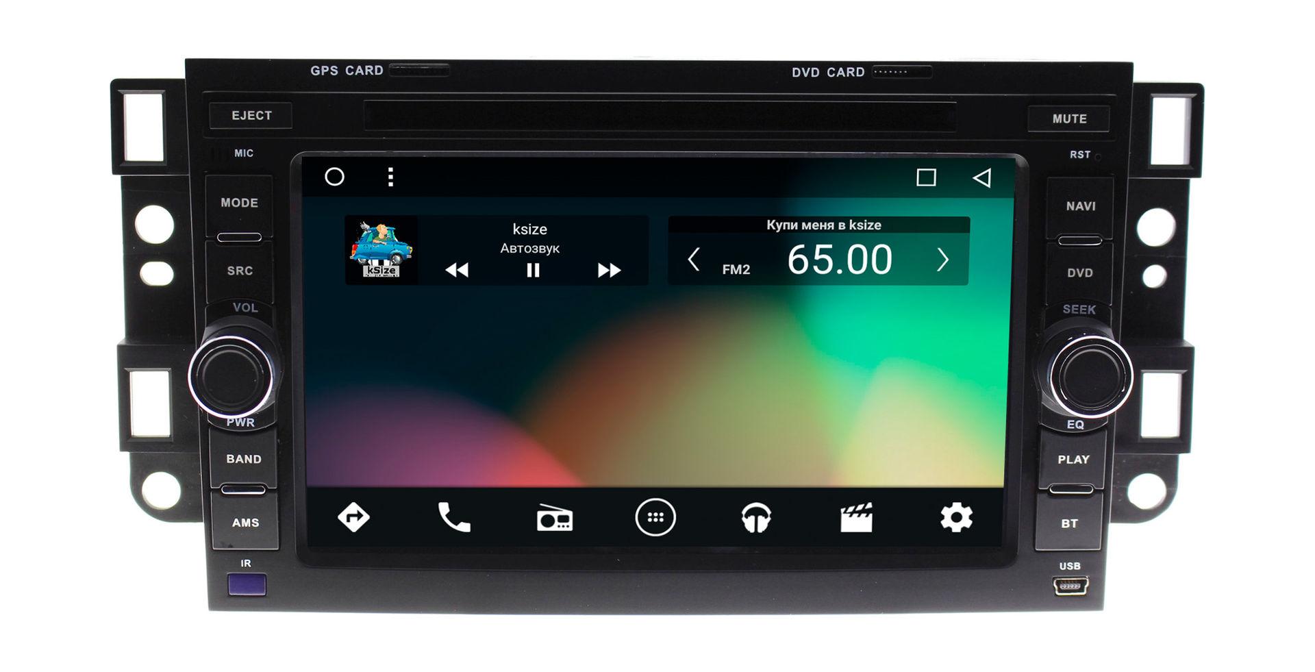 Штатная магнитола Wide Media WM-VS7A706NB-2/16-RP-CVLV-58 для Chevrolet Aveo I, Captiva I, Epica I 2006-2012 Android 7.1.2 (+ Камера заднего вида в подарок!) штатная магнитола wide media wm vs7a706nb 2 16 rp chtg 46 для gaz газель next android 7 1 2