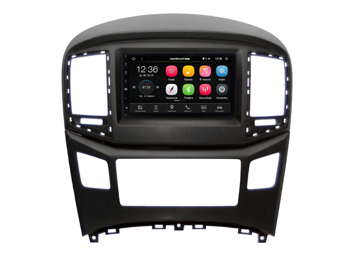 Автомагнитола NaviPilot DROID7L для Hyundai H1 - Grand Starex 2016 - н.в. (+ Камера заднего вида в подарок!)