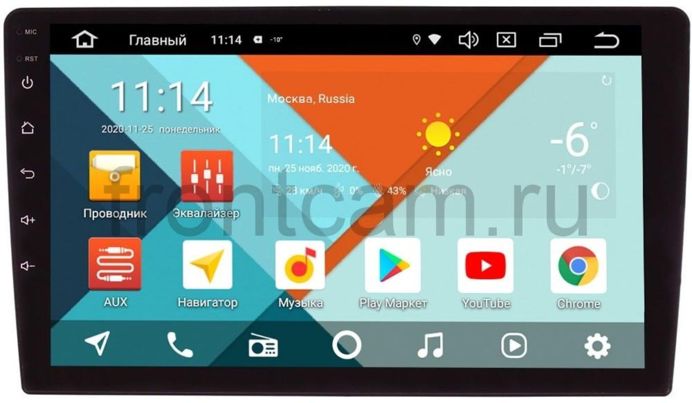 2 DIN универсальная магнитола Wide Media KS-MFB-QR-3/32 (DSP CarPlay 4G-SIM) на Android 10 (9 дюймов) (+ Камера заднего вида в подарок!)