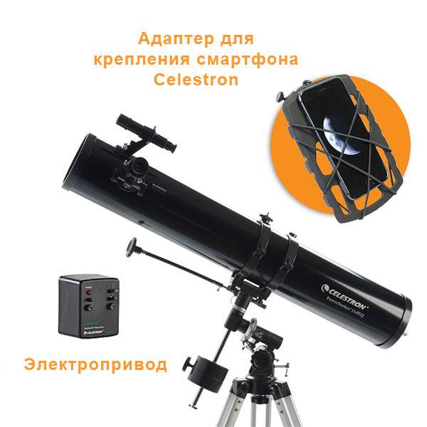 Фото - Телескоп Celestron PowerSeeker 114 EQ-MD (+ Книга «Космос. Непустая пустота» в подарок!) телескоп celestron powerseeker 80 eq салфетки из микрофибры в подарок