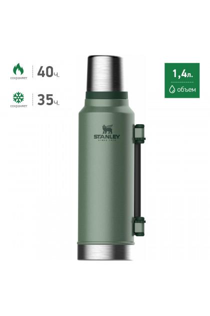 цена на Темно-зеленый термос STANLEY Classic 1,4L 10-08265-001