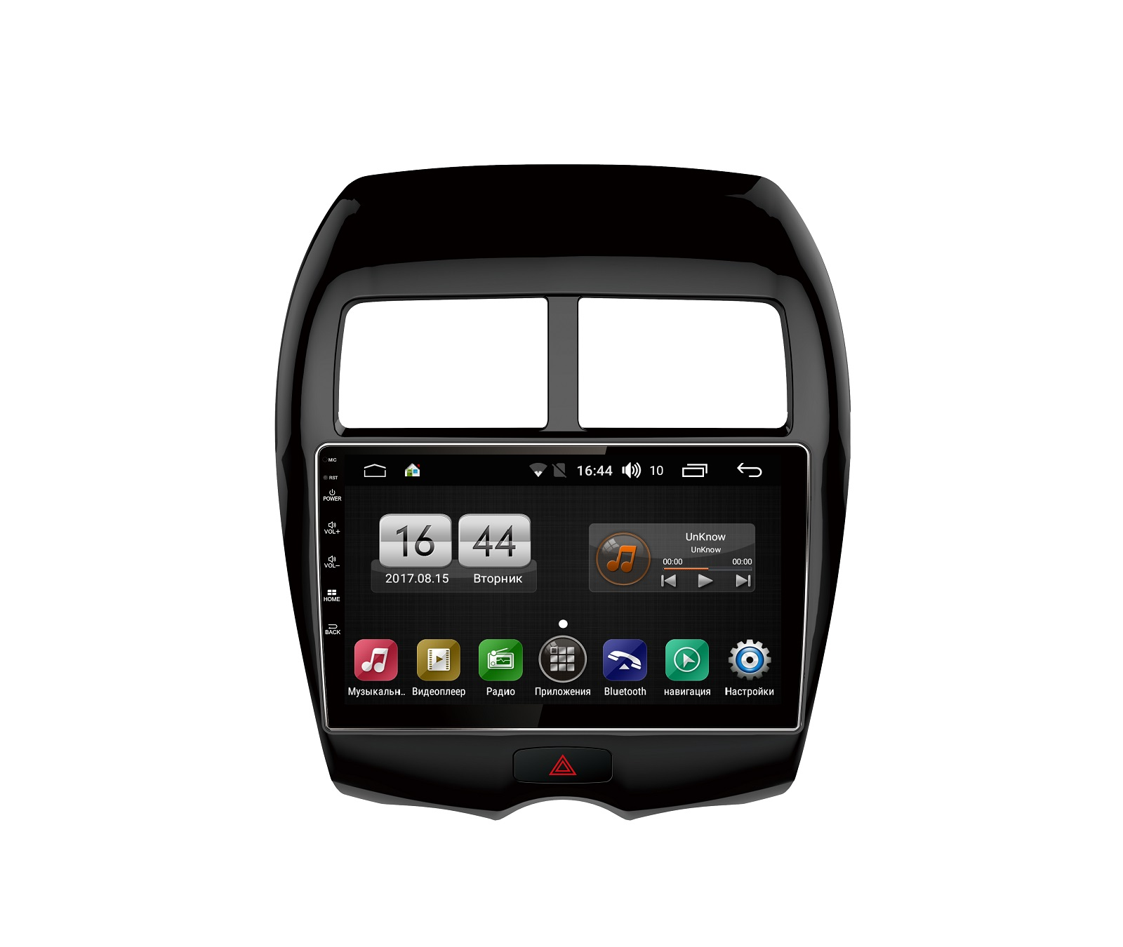 Штатная магнитола FarCar s175 для Mitsubishi Asx, Peugeot 4008, Citroen Aircross на Android (L026R) junsun 7 inch hd car gps navigation with fm bluetooth avin multi languages europe sat nav truck car gps navigator with free maps
