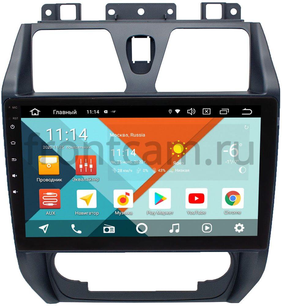 Штатная магнитола Geely Emgrand EC7 Wide Media KS3019QR-3/32 DSP CarPlay 4G-SIM на Android 10 (+ Камера заднего вида в подарок!)
