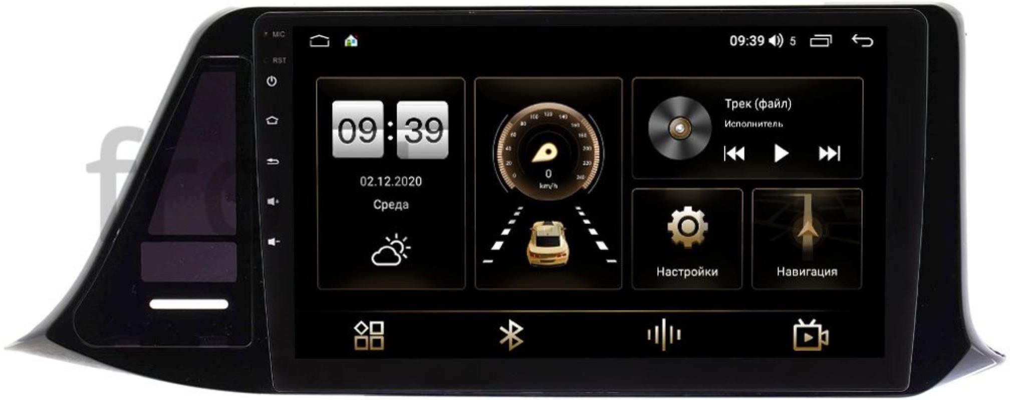 Штатная магнитола LeTrun 4196-9276 для Toyota C-HR I 2016-2021 (правый руль) (для комплектации с магнитолой 100x200mm) на Android 10 (6/128, DSP, QLed) С оптическим выходом (+ Камера заднего вида в подарок!)