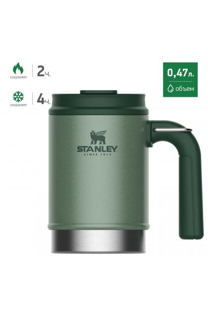 Темно-зеленая походная термокружка STANLEY Classic 0,47L 10-01693-025