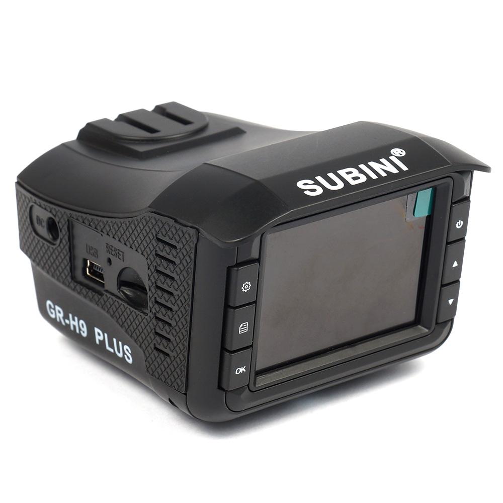 SUBINI GR-H9 PLUS (+ Разветвитель в подарок!)