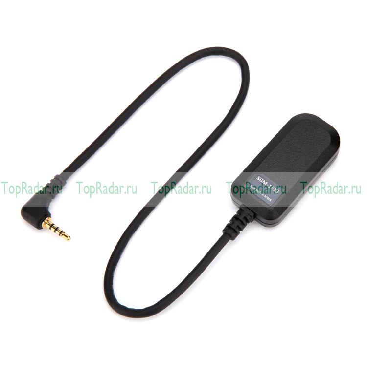 BlackVue SGM-1533 кабель для прямого подключения blackvue ch 2p