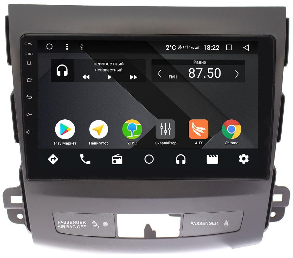 Штатная магнитола Mitsubishi Outlander II (XL) 2006-2012 Wide Media CF9029-OM-4/64 без Rockford на Android 9.1 (TS9, DSP, 4G SIM, 4/64GB) (+ Камера заднего вида в подарок!) штатная магнитола mitsubishi outlander ii xl 2006 2012 letrun 2230 на android 7 1 1 allwinner t3