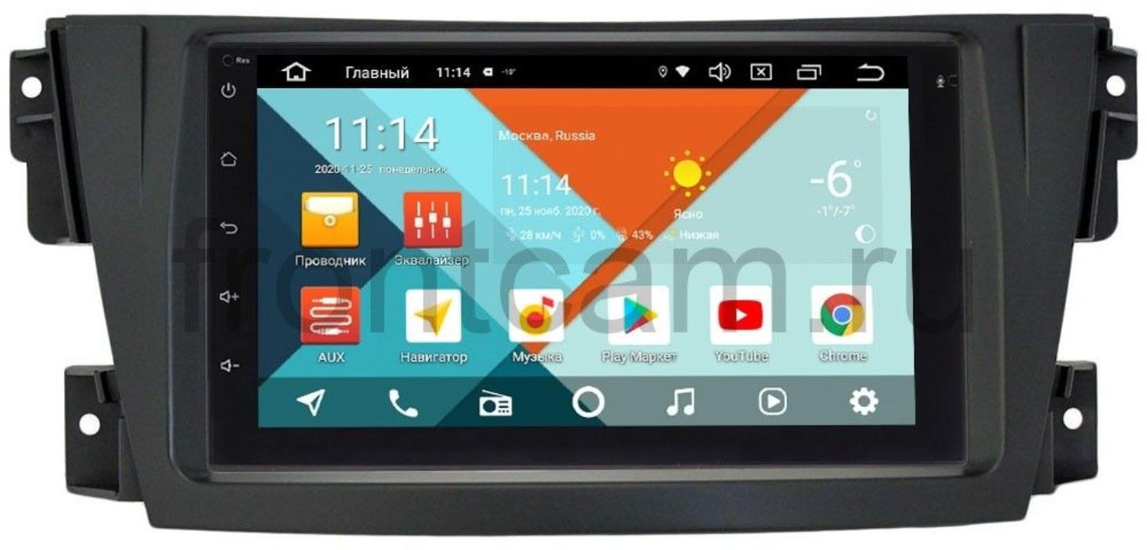 Магнитола для Toyota Caldina III Wide Media KS7001QR-3/32-RP-TYCD24XB-128 на Android 10(DSP CarPlay 4G-SIM) (+ Камера заднего вида в подарок!)