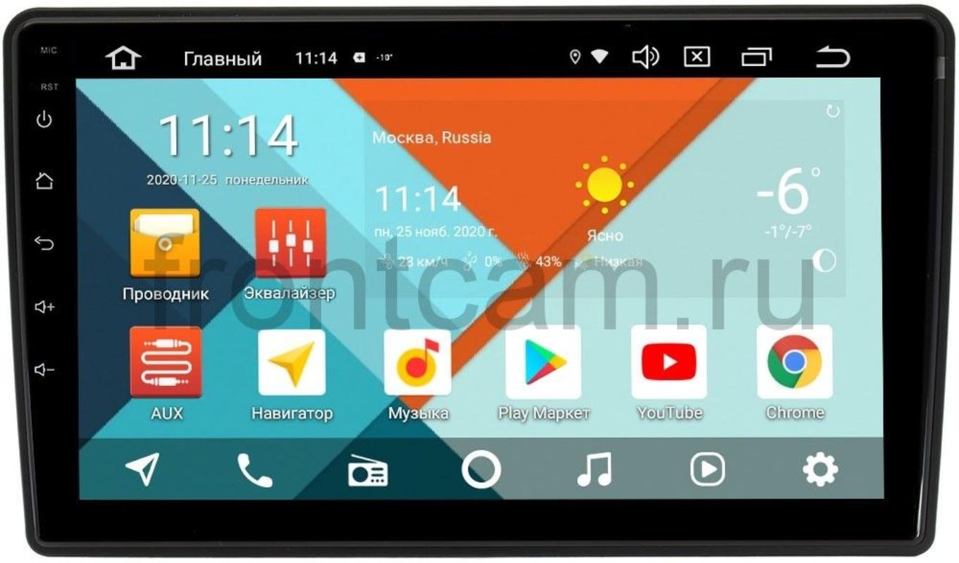 Штатная магнитола Kia Sorento II 2012-2020 Wide Media KS9145QR-3/32 DSP CarPlay 4G-SIM Android 10 (+ Камера заднего вида в подарок!)