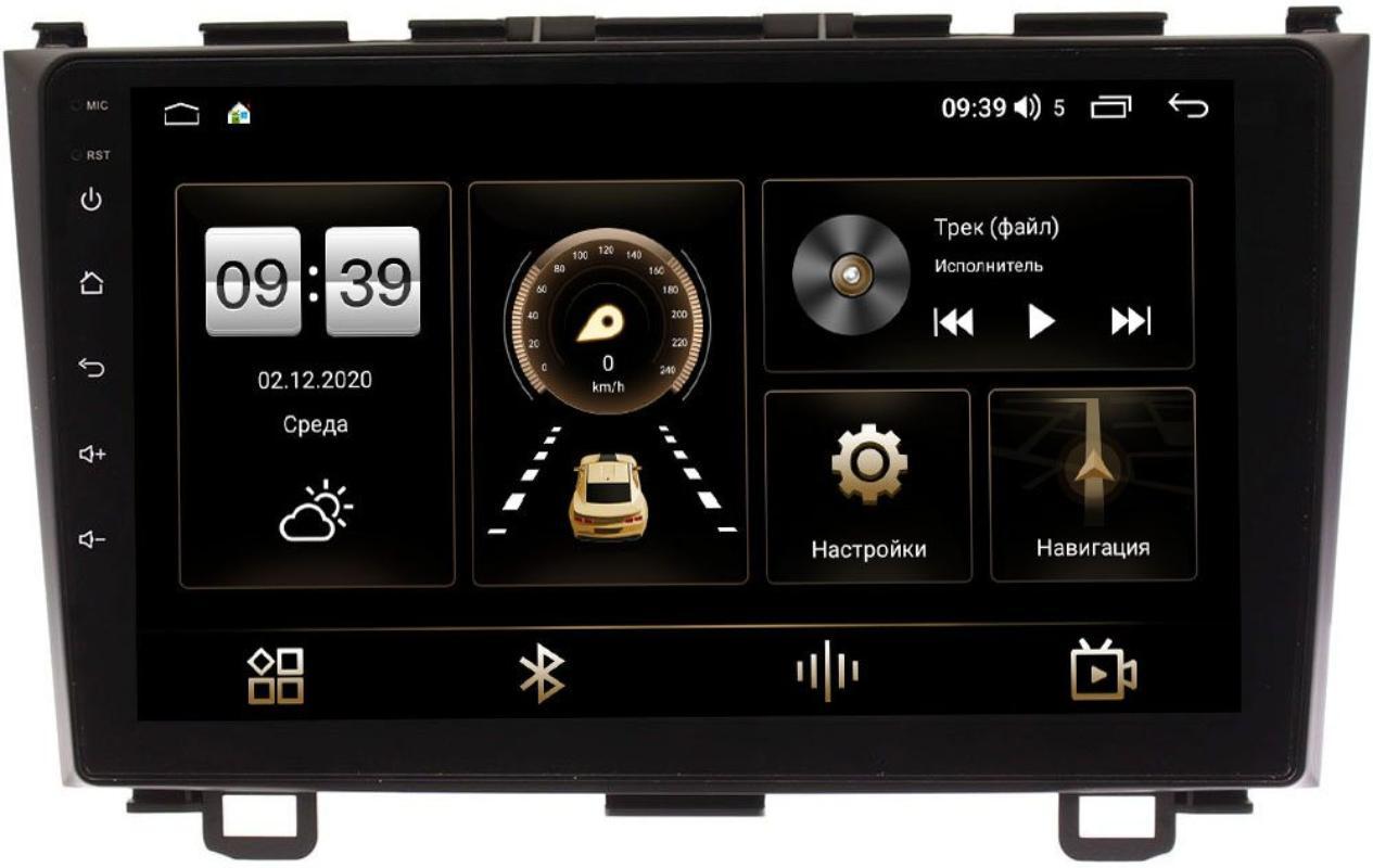 Штатная магнитола Honda CR-V III 2007-2012 LeTrun 4196-9008 на Android 10 (6/128, DSP, QLed) С оптическим выходом (+ Камера заднего вида в подарок!)