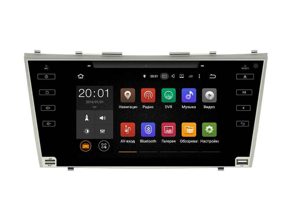 Штатная магнитола FarCar s130H для Toyota Camry на Android (V064BS)