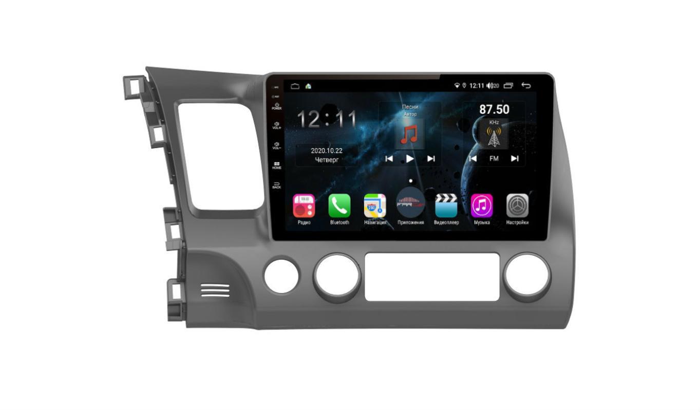 Штатная магнитола FarCar s400 для Honda Civic на Android (H044R) (+ Камера заднего вида в подарок!)