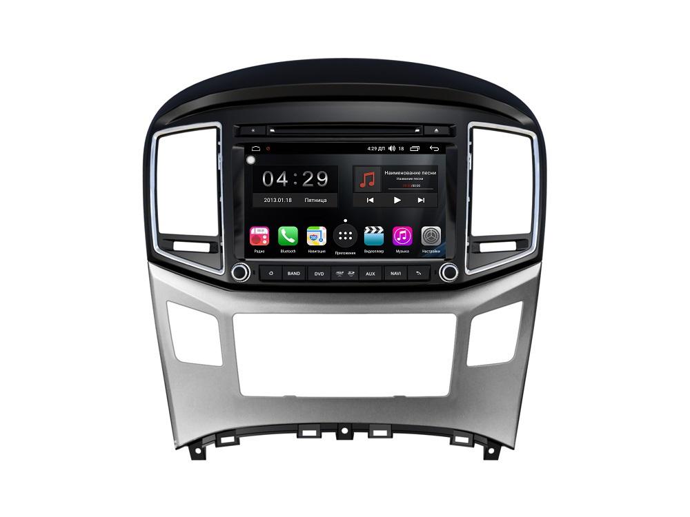 Штатная магнитола FarCar s200+ для Hyundai Starex H1 на Android (A586) (+ Камера заднего вида в подарок!)
