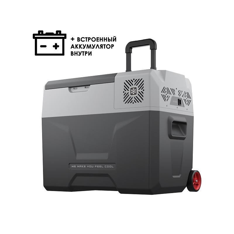 Автохолодильник компрессорный Alpicool CX40-S с внутренней батареей (+ Четыре аккумулятора холода в подарок!)