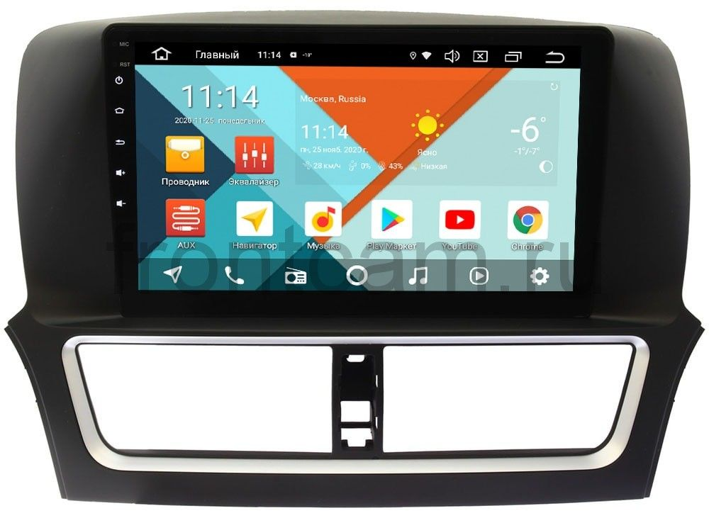 Штатная магнитола Wide Media KS1037QM-2/32 DSP CarPlay 4G-SIM для Faw Besturn X80 (2018-2019) на Android 10 (+ Камера заднего вида в подарок!)