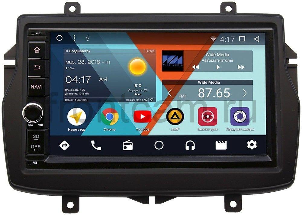 Штатная магнитола Wide Media WM-VS7A706NB-2/16-RP-LDVS-59 для Lada Vesta 2015-2018 Android 7.1.2 (+ Камера заднего вида в подарок!)