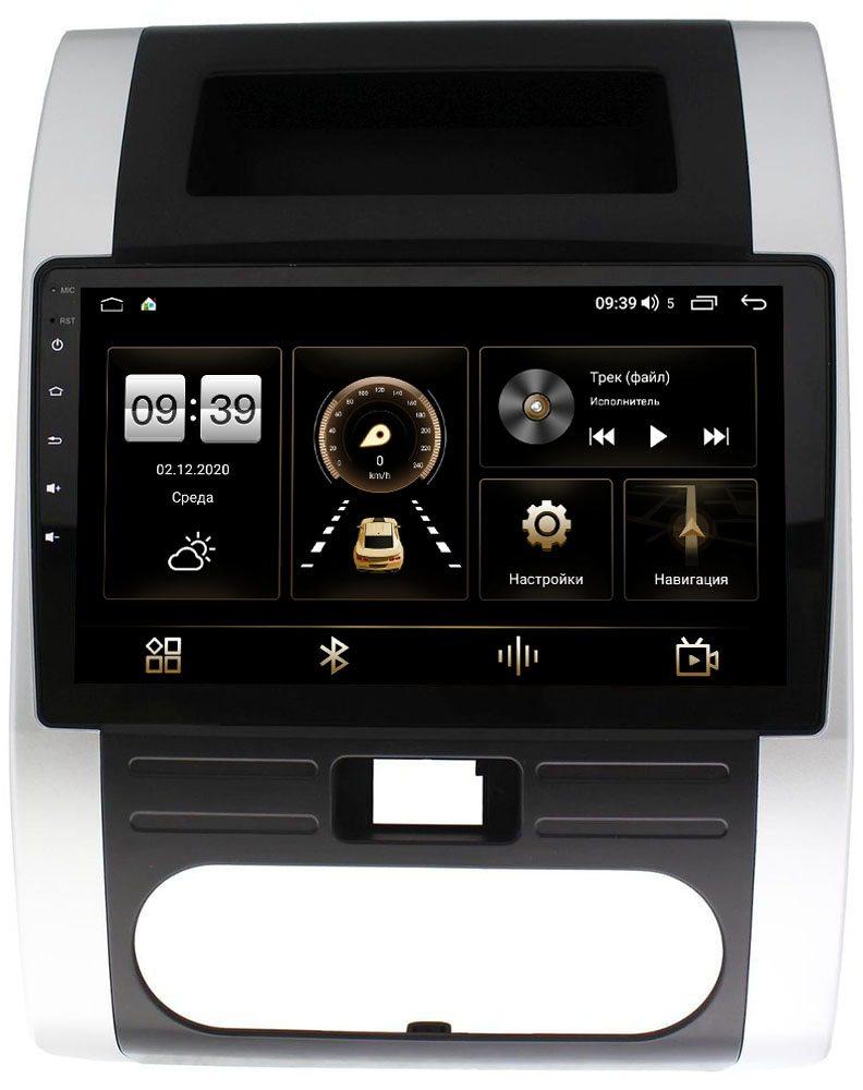Штатная магнитола LeTrun 4195-1011 для Nissan X-Trail II (T31) 2007-2014 на Android 10 (6/128, DSP, QLed) С оптическим выходом (+ Камера заднего вида в подарок!)