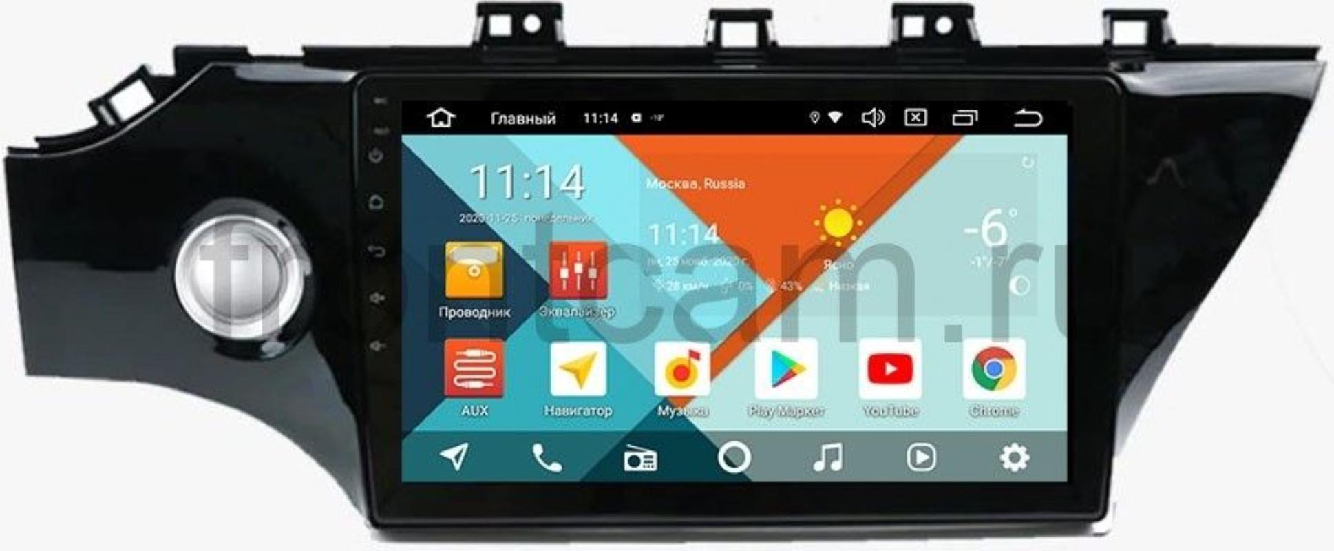 Штатная магнитола Kia Rio IV, Rio IV X-Line 2017-2019 Wide Media KS10-419QR-3/32 DSP CarPlay 4G-SIM на Android 10 (с кнопкой) (+ Камера заднего вида в подарок!)