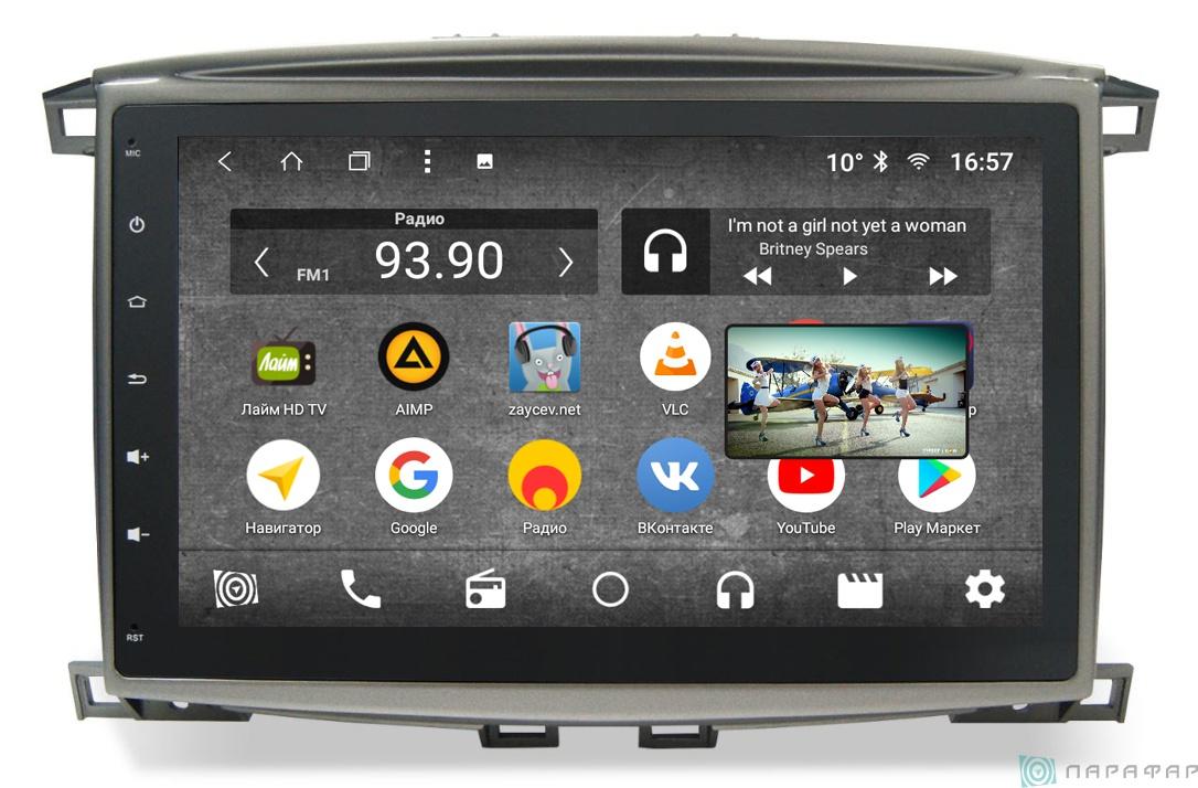 Штатная магнитола Parafar с IPS матрицей для Toyota Land Cruiser 100 на Android 7.1.2 (PF457K) штатная магнитола daystar ds 7083hd toyota land cruiser 100 android 6 4 ядра