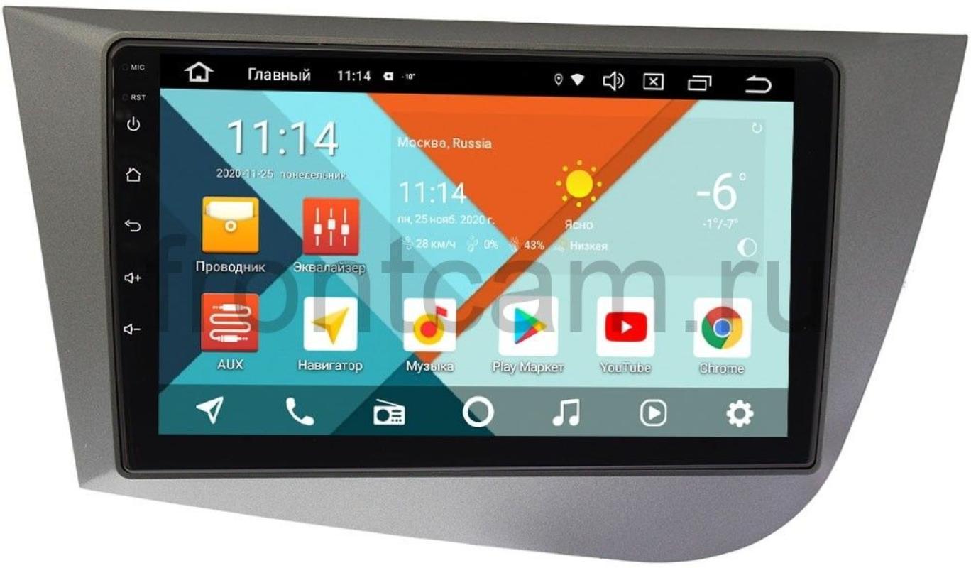 Штатная магнитола Seat Leon II 2005-2012 Wide Media KS9248QR-3/32 DSP CarPlay 4G-SIM на Android 10 (+ Камера заднего вида в подарок!)