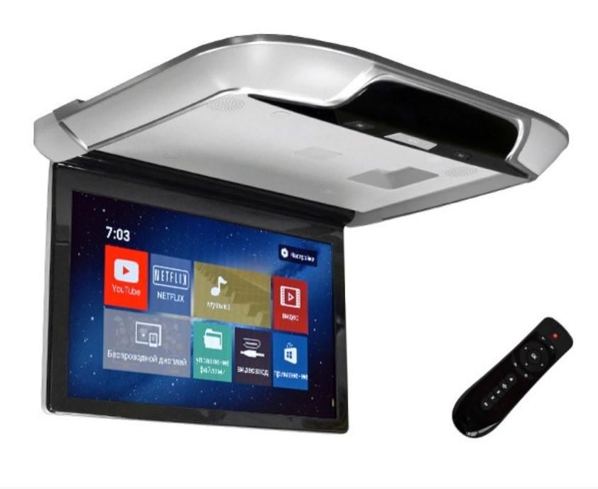Фото - Потолочный Смарт ТВ 15,6 ERGO ER1550AN (1920x1080, Android) серый (+ Автомобильные коврики в подарок!) потолочный смарт тв 15 6 ergo er1550an 1920x1080 android бежевый автомобильные коврики в подарок