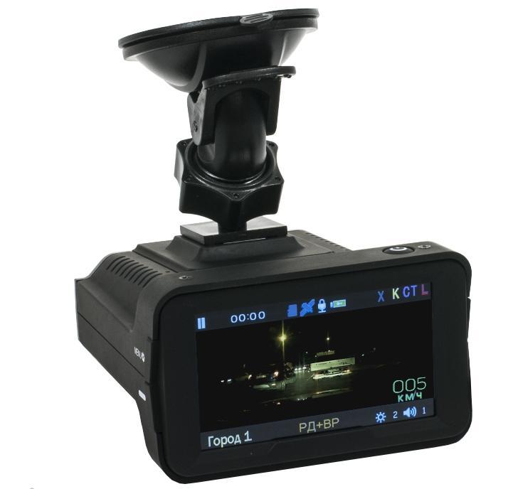 Видеорегистратор с радар-детектором AVS0535DVR (+ Антисептик-спрей для рук в подарок!)