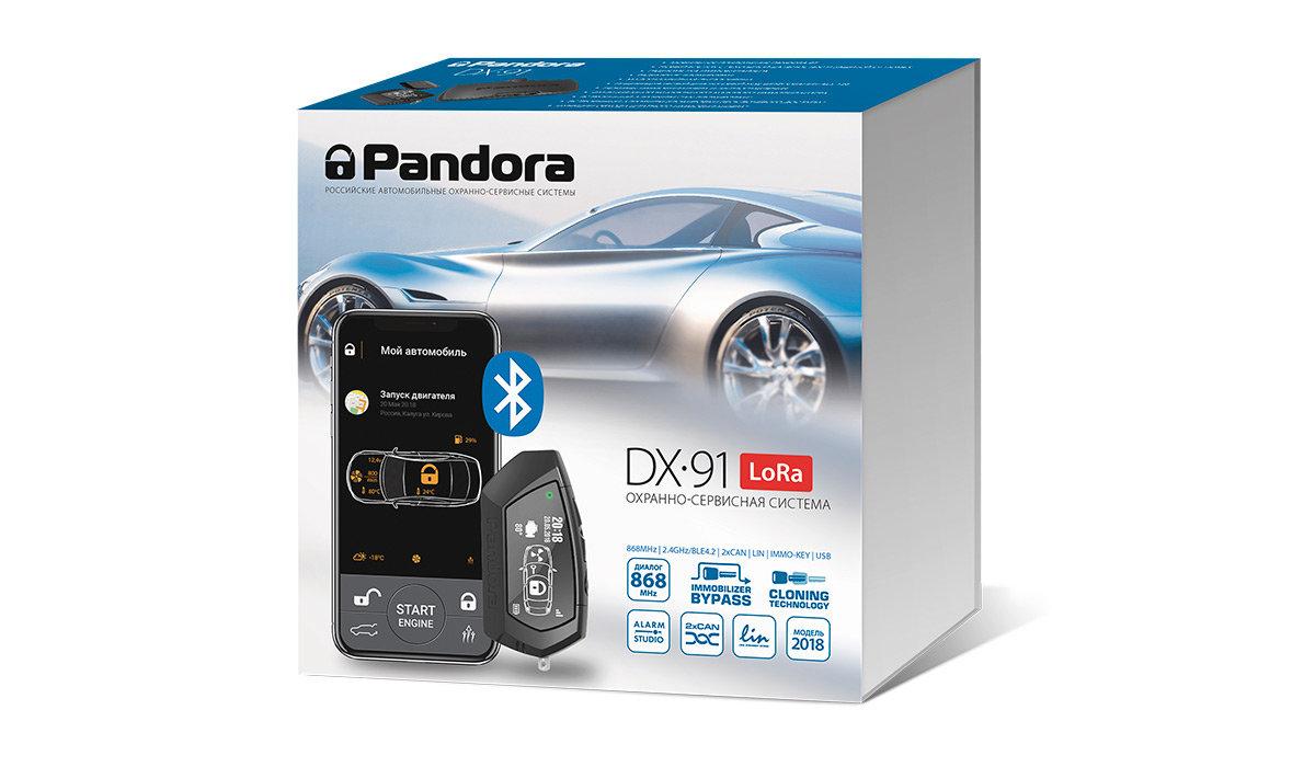 цена на Автосигнализация Pandora DX 91 LoRa v.2
