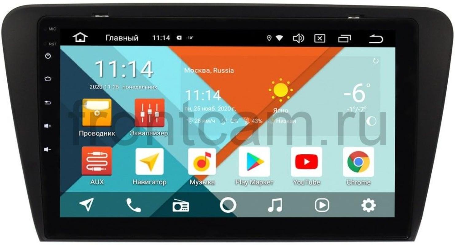 Штатная магнитола Wide Media KS1048QR-3/32 DSP CarPlay 4G-SIM для Skoda Octavia III (A7) Android 10 (+ Камера заднего вида в подарок!)