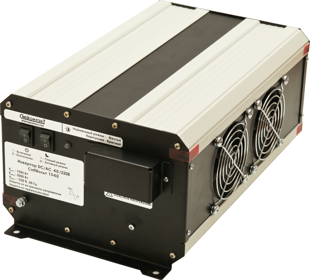 Инвертор DC-AC, 48В/1500Вт Li-ion СибВольт 1548