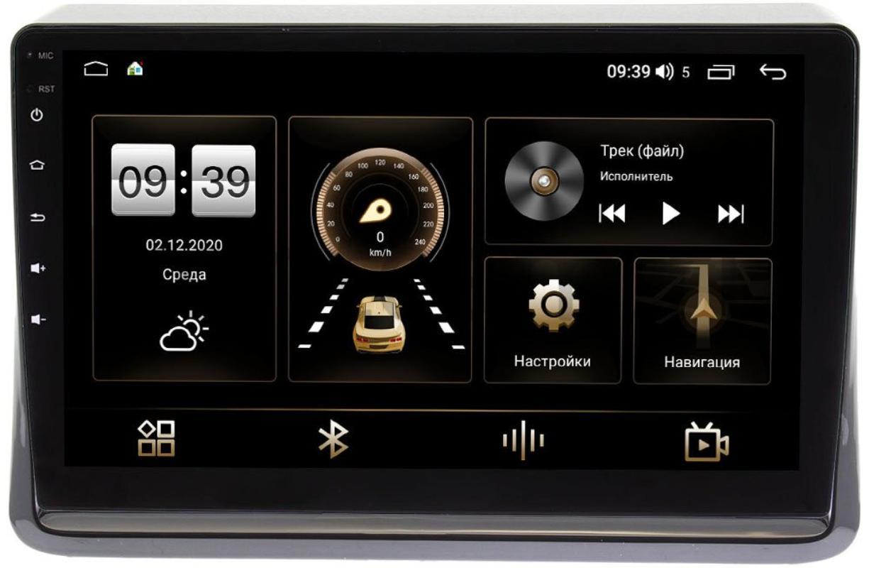 Штатная магнитола LeTrun 4195-10-197 для Toyota Esquire, Noah III (R80), Voxy III (R80) 2014-2021 на Android 10 (6/128, DSP, QLed) С оптическим выходом (+ Камера заднего вида в подарок!)