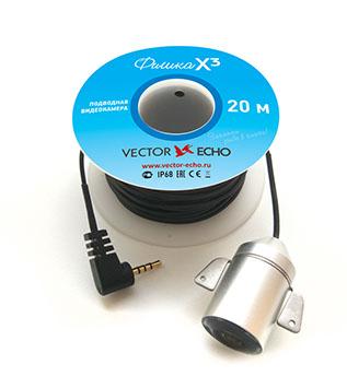Подводная видеокамера Фишка х3 (две камеры + запись) (Леска в подарок!)