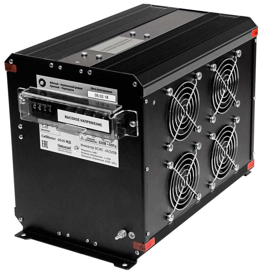 Инвертор DC-AC, 48В/4000Вт СибВольт 4048 ЖД
