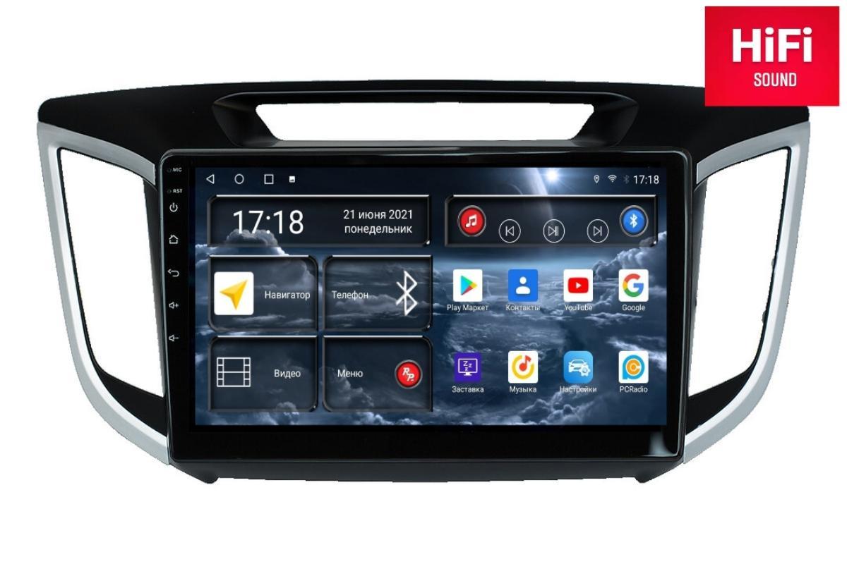 Автомагнитола RedPower 75025 Hi-Fi для Hyundai Creta (06.2015-н.в.) (+ Камера заднего вида в подарок!)
