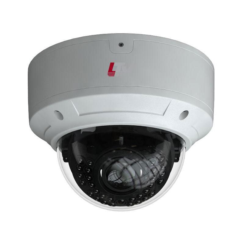 Уличная IP видеокамера LTV CNE-850 48 (+ Антисептик-спрей для рук в подарок!)