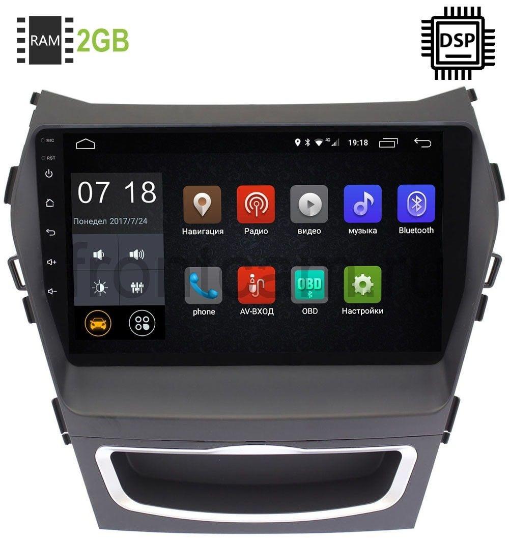 Штатная магнитола Hyundai Santa Fe III 2012-2018 LeTrun 2079-2986 Android 9.0 9 дюймов (DSP 2/16GB) 9022 (+ Камера заднего вида в подарок!)