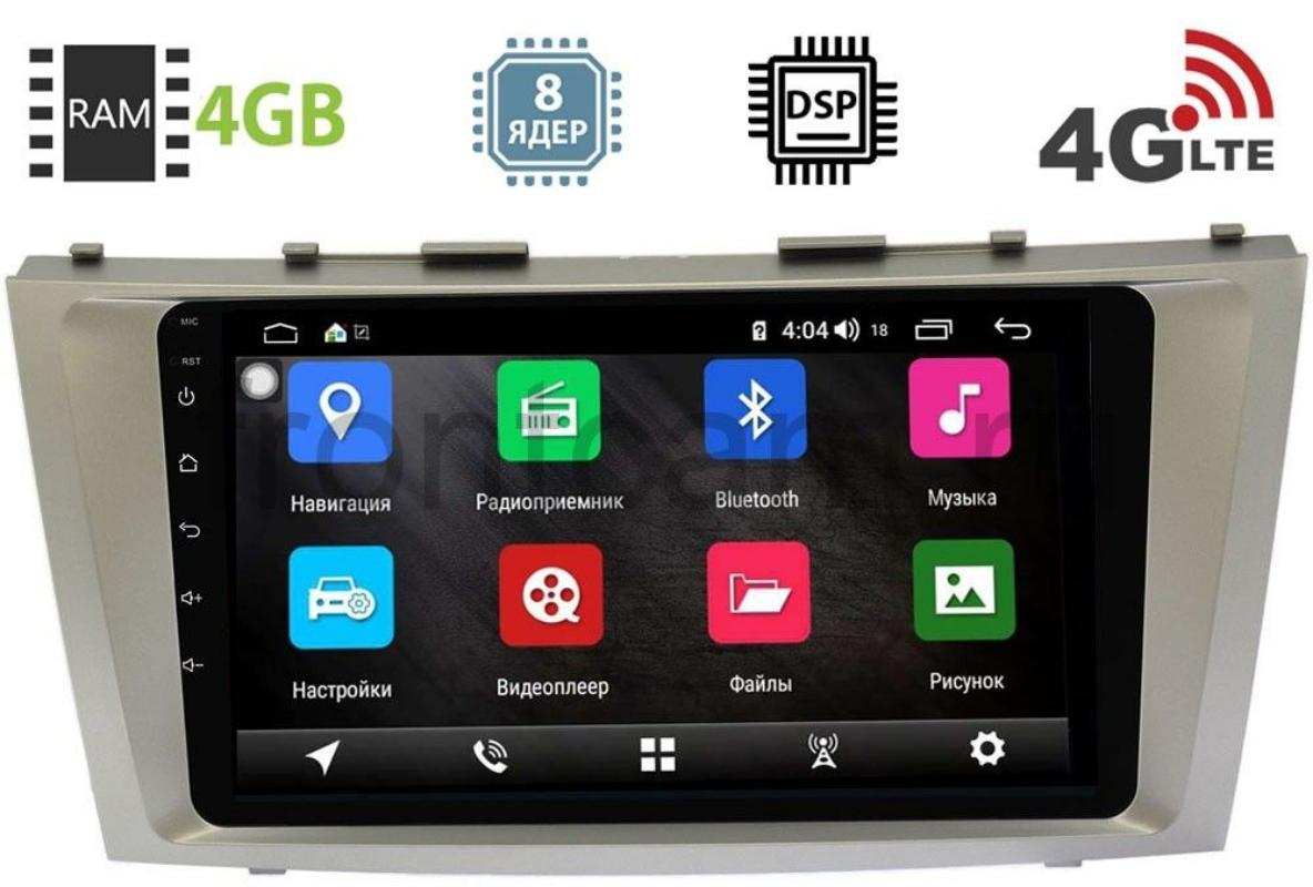 Штатная магнитола Toyota Camry V40 2006-2011 LeTrun 2755-2944 на Android 8.1 (8 ядер, 4G SIM, DSP, 4GB/64GB) 9037 (+ Камера заднего вида в подарок!)