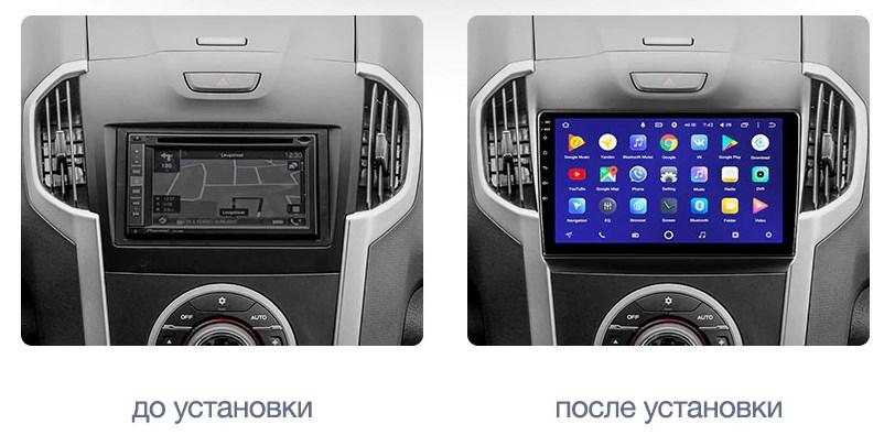 Штатная магнитола Chevrolet Trailblazer II 2012-2016 (тип 2) Wide Media KS9-293QM-2/32 DSP CarPlay 4G-SIM на Android 10 (+ Камера заднего вида в подарок!)